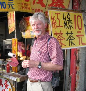 Terry Smith visiting Taiwan. Photograph by Mary Eby
