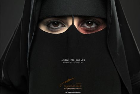 "The King Khalid Foundation has launched a new campaign, No More Abuse, to bring awareness to the issue of domestic violence. The Arabic words read ""Some things can't be covered. Fighting women's abuse together."" Image courtesy the King Khalid Foundation"