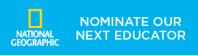 blue nominate