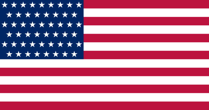 Here is one example of what a 51-state flag might look like. Illustration by Jacobolus, courtesy Wikimedia. Public domain.