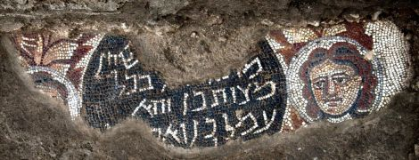 This lovely lady was one of the first mosaics unearthed at Huqoq. Photograph courtesy Jim Haberman