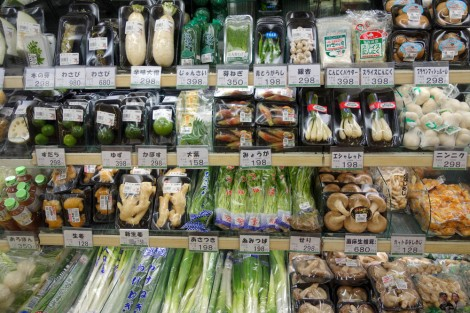 "Columbus, Ohio, is a ""little Japanese wonderland."" (This grocery story is actually in the big Japanese wonderland—Tokyo.) Photograph by Daderot, courtesy Wikimedia. Public domain."