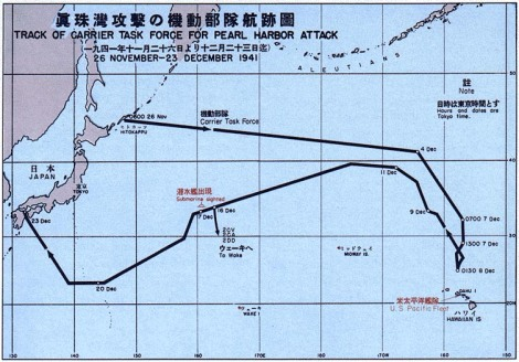 It took two weeks for the Japanese fleet to reach Pearl Harbor, and another two to return to Japan. Map by U.S. Army, courtesy Wikimedia. Public domain